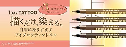 K-パレット(K-Pallete)ラスティングアイブロウティントペンa02ナチュラルブラウン0.6ml