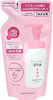 コラージュフルフル 泡石鹸 ピンク つめかえ用 210mL (医薬部外品)×8