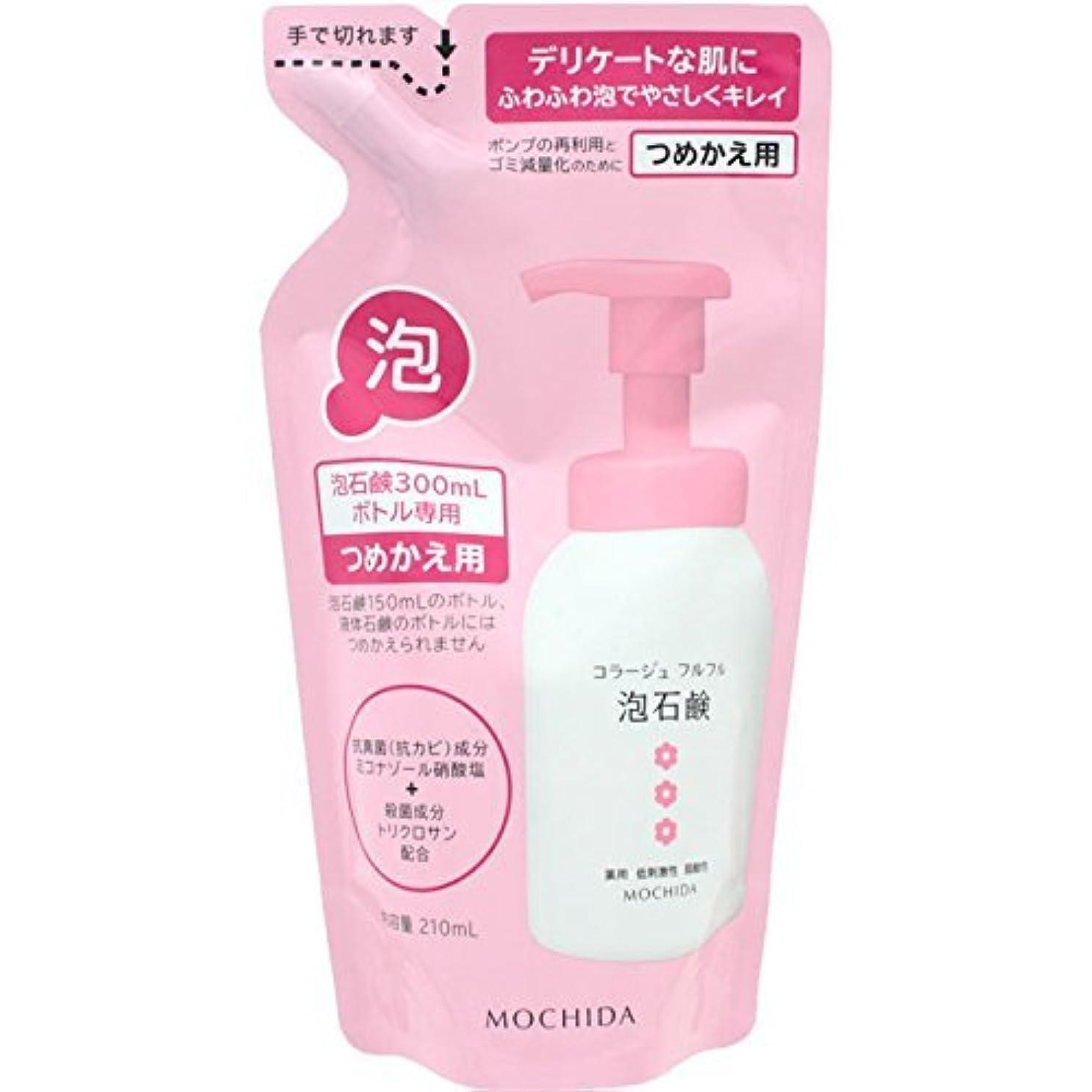 ターミナル吹きさらし考えたコラージュフルフル 泡石鹸 ピンク つめかえ用 210mL (医薬部外品)×10