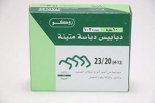 Roco 20236 Heavy Duty Staples, 23/20, 20 mm, 10 boxes