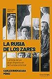 La Rusia de los zares: La forja de un gran imperio en la Europa oriental (HISTORIA BREVIS)