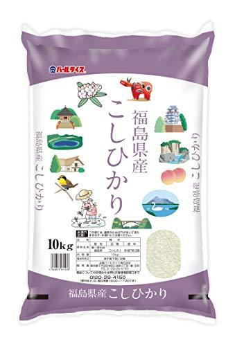 【精米】 福島県産 白米 コシヒカリ 10kg 令和2年産