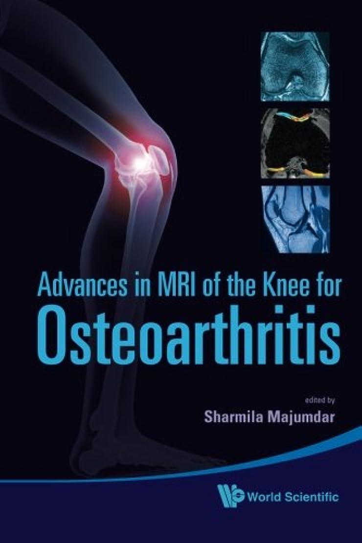 百万克服するかけがえのないAdvances In Mri Of The Knee For Osteoarthritis