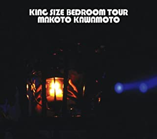 King Size Bedroom TOUR [Blu-ray]