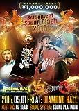 決着-Settlement Sound Clash 2015-[DVD]