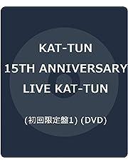 15TH ANNIVERSARY LIVE KAT-TUN (初回限定盤1) (DVD)