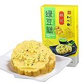 绿豆ケーキ、緑豆でつくった干菓子、リョクトウの粉で作った菓子、有名な伝統的な中国のケーキ菓子、5ドルだ/190g、3つの味の選択 (木犀の花の味)