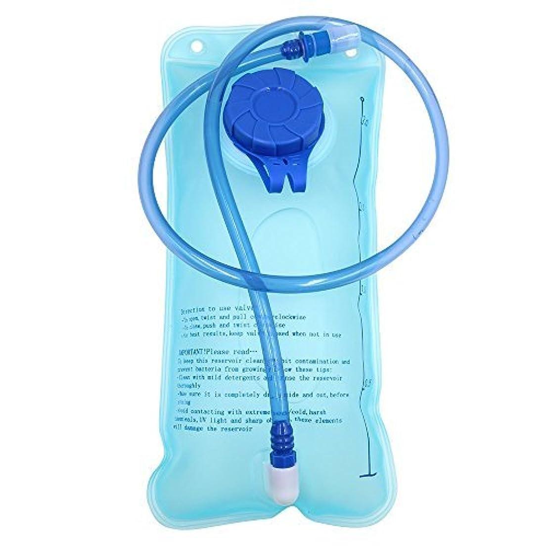 治安判事貸し手靄Xiton ハイドレーション 水袋 2L 水分補給 ハイキング 登山 サイクリング ハイドレーション水筒 2L給水袋
