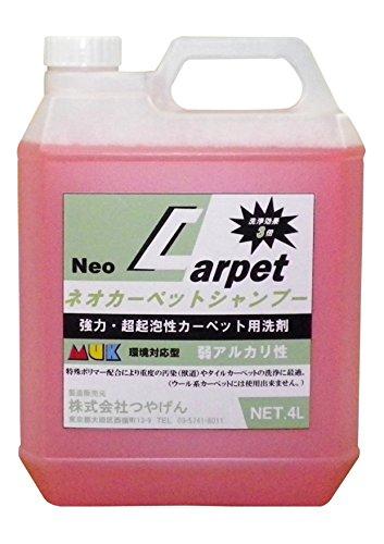 つやげん カーペット洗剤(ムックシリーズ) ネオカーペットシャンプー2 4L×4