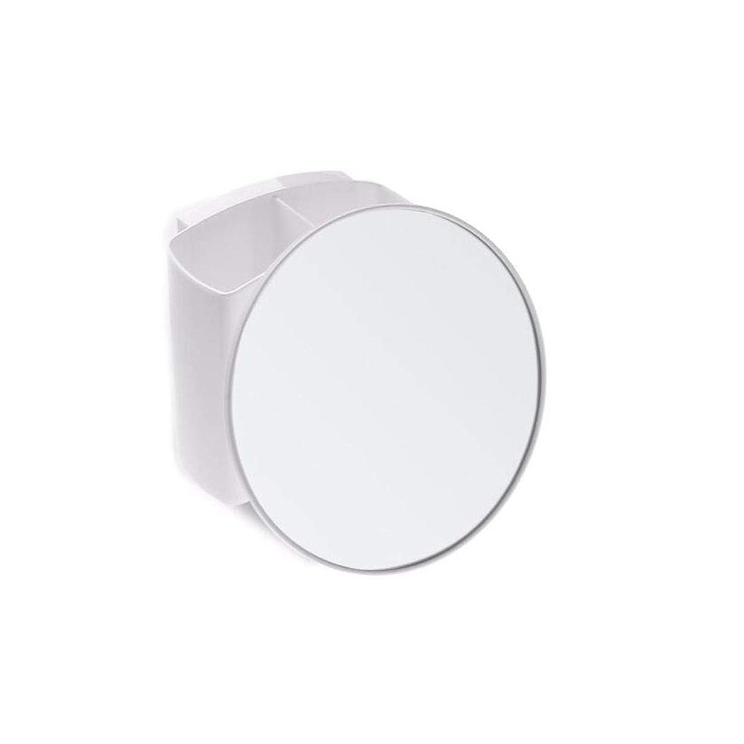 ラボ細分化する適切にWYYI ボックス収納ミラー付き化粧鏡壁掛けバニティミラーベッドルームのバスルーム (Size : 21*14.5cm)