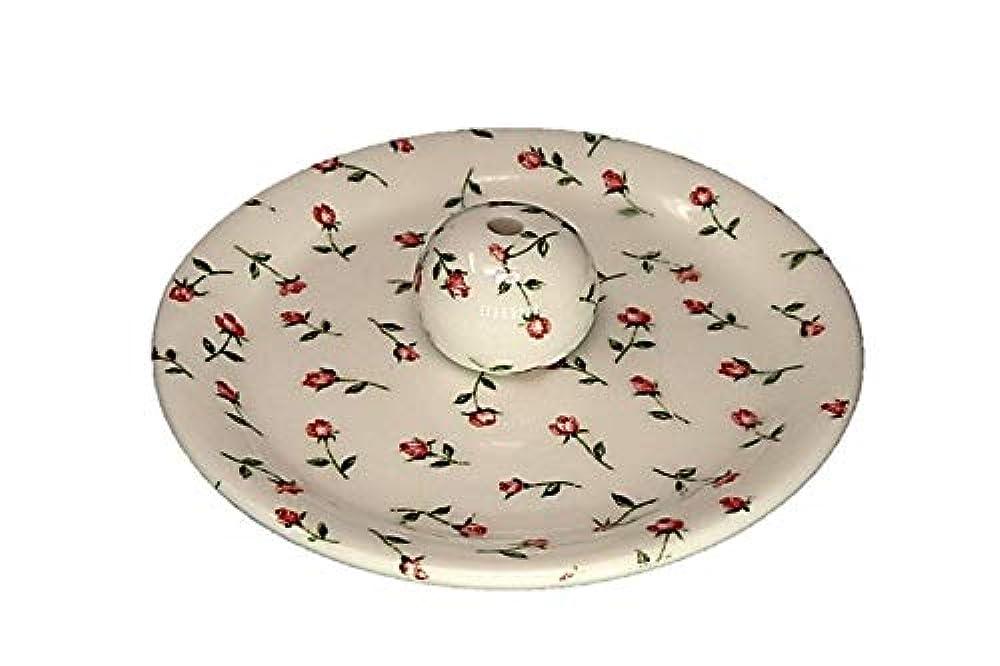 症状露ポンペイ9-14 ローズガーデン お香立て 9cm香皿 お香たて 陶器 製造 直売品