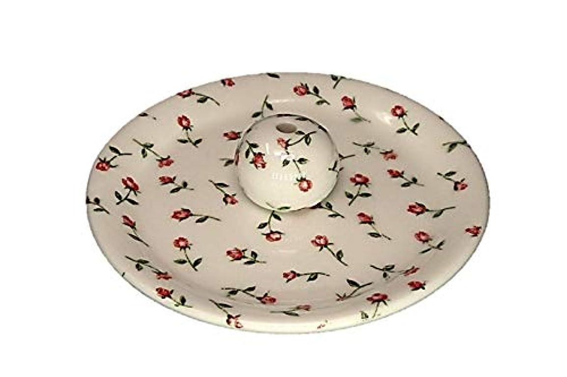 締め切りしないでください発音する9-14 ローズガーデン お香立て 9cm香皿 お香たて 陶器 製造 直売品