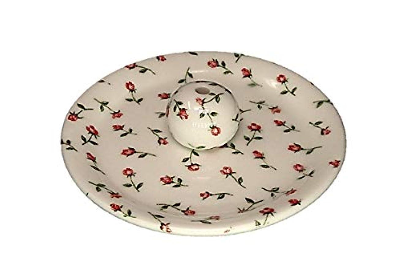 無数の品パラシュート9-14 ローズガーデン お香立て 9cm香皿 お香たて 陶器 製造 直売品