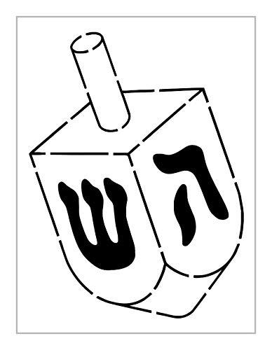 Dreidel #1 Stencil Hanukkah Jewish Hebrew Dreidle 8.5' x 11' Reusable Sheet S695