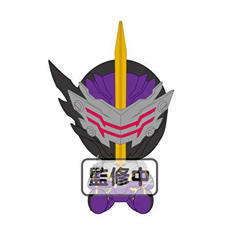 仮面ライダーセイバー Chibiぬいぐるみ 仮面ライダーカリバー