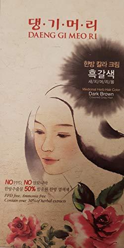 Daeng Gi Meo Ri Medicinal Herb Hair Color to cover gray hair (Dark Brown)