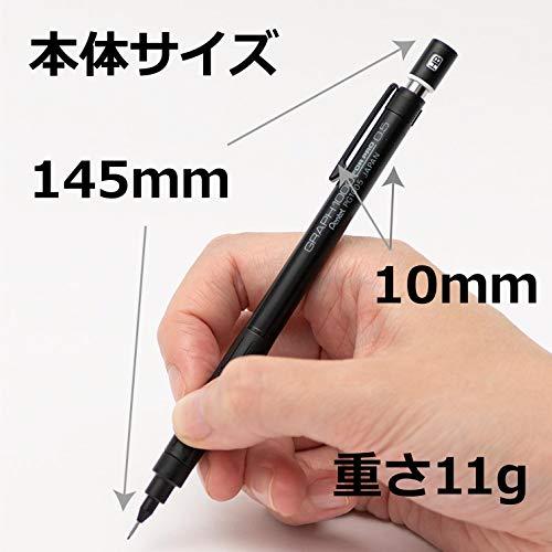 ぺんてるシャープペングラフ1000フォープロPG10050.5mm