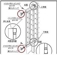 四国化成 クレディフェンス1型 60:横さんキャップ サイズ共通 60EC  ステンカラー