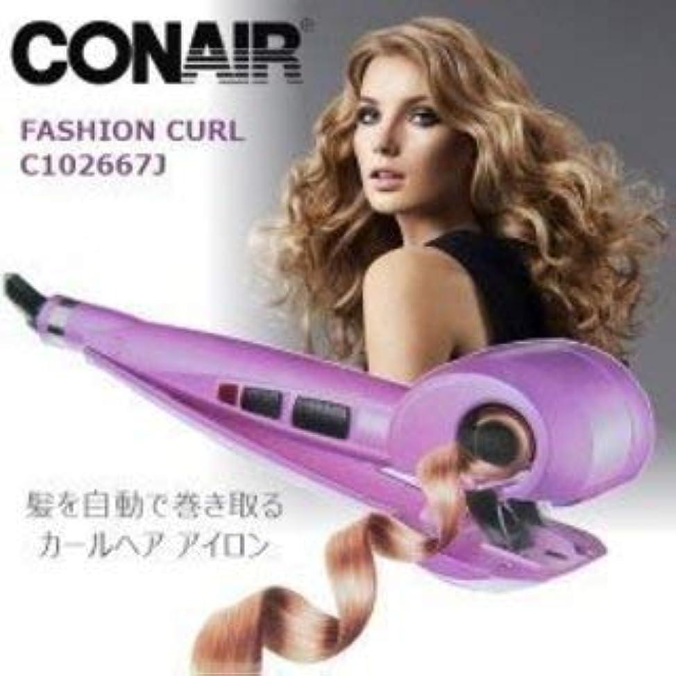 インテリア適合する保険をかけるCONAIR(コンエアー) ファッション カール C102667J