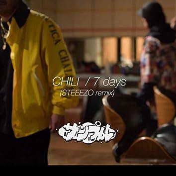 7 days (STEEEZO remix)