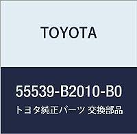 TOYOTA (トヨタ) 純正部品 スペアスイッチホール カバー (DK.GRAY) 品番55539-B2010-B0