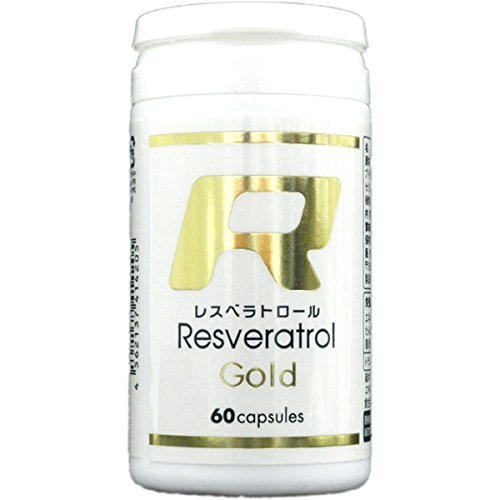 R レスベラトロール ゴールド 60粒 RSG060