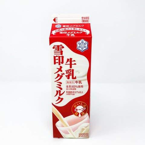 雪印 メグミルク牛乳 【冷凍・冷蔵】 5個