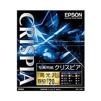 エプソン(EPSON) 写真用紙クリスピア<高光沢> (四切/20枚) K4G20SCKR AV デジモノ パソコン 周辺機器 用紙 写真用紙 top1-ds-826647-sd5-ah [独自簡易包装]