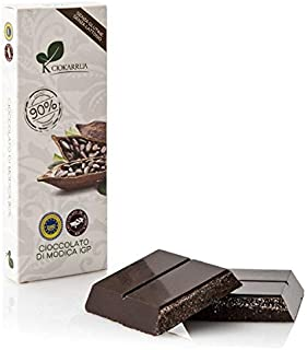 チョカッルーア モディカ チョコレート カカオ 90% (100g) [イタリア シチリア] | CIOKARRUA MODICA CHOCOLATE IGP | ギフト プレゼント カカオ50% ヴィーガン 板チョコ スイーツ ポリフェノール