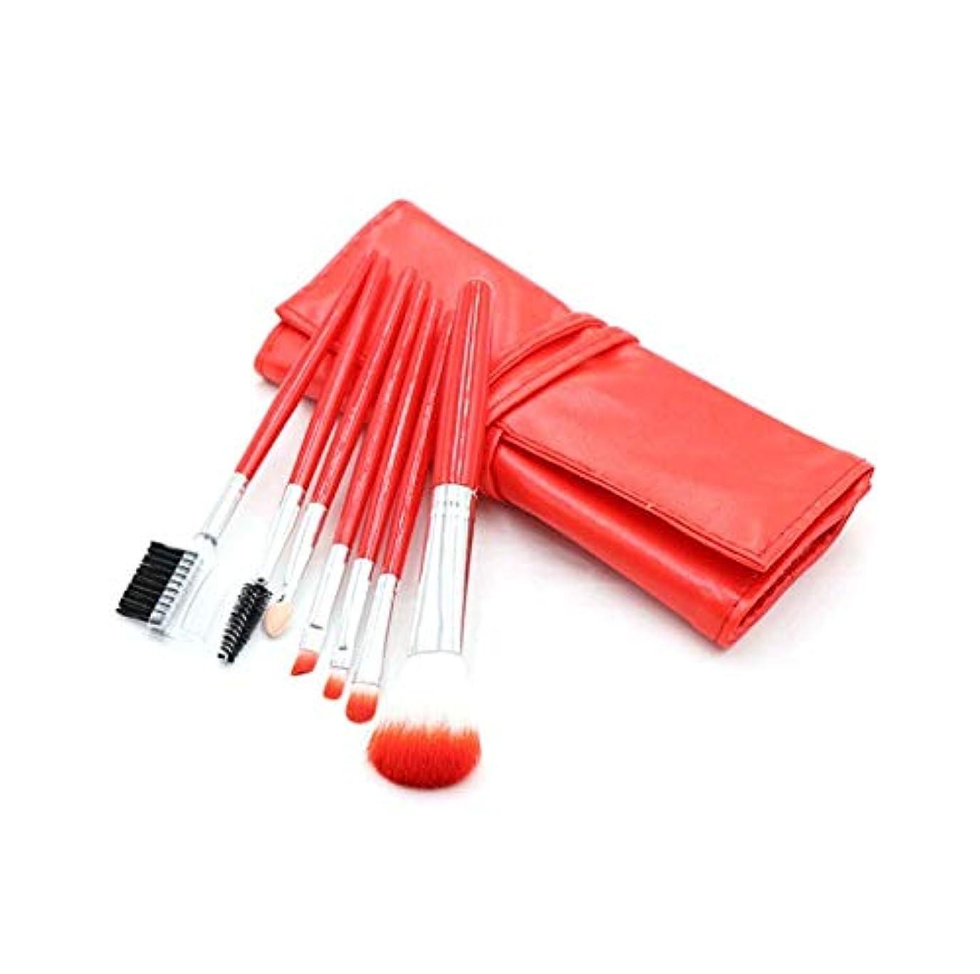 エトナ山バッチ小間化粧ブラシセット、赤7化粧ブラシ化粧ブラシセットアイシャドウブラシリップブラシ美容化粧道具