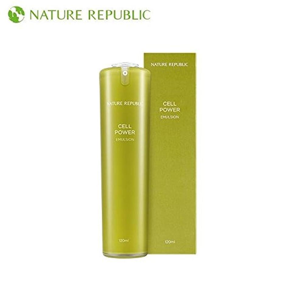 ロマンス不利多数の正規輸入品 NATURE REPUBLIC(ネイチャーリパブリック) CP エマルション 乳液 120ml NJ1171
