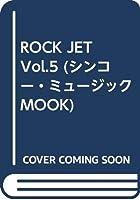 ROCK JET Vol.5 (シンコー・ミュージックMOOK)