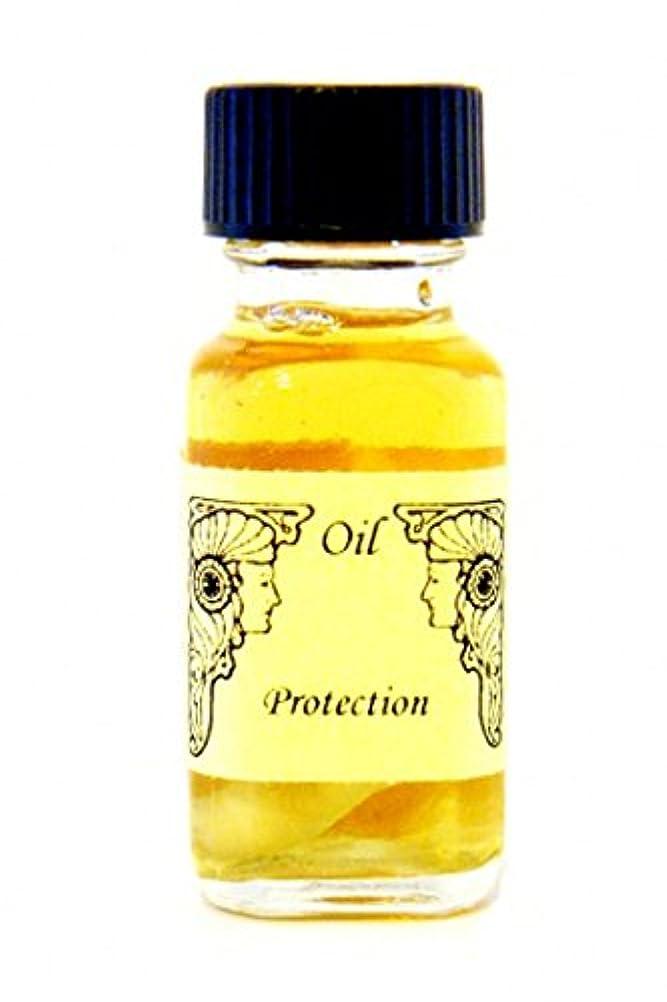 作物水族館瀬戸際アンシェントメモリーオイル Protection (お守り、厄除け)