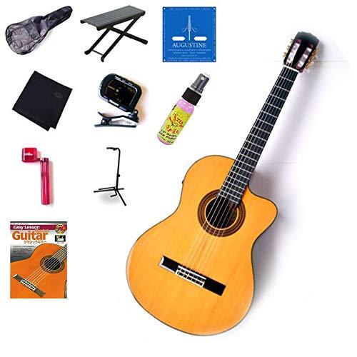 Aria A-35CE 充実10点セット セダー単板 アリア クラシックギター(エレガット)ソフトケース・足台・弦1セット・教則DVD・クロス・クリップチューナー・リザードスピット ポリッシュ・ワインダー・ギタースタンドのセット