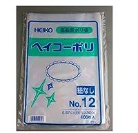 PE規格袋(ヘイコーポリ) NO.12 23cm×34cm 100枚入