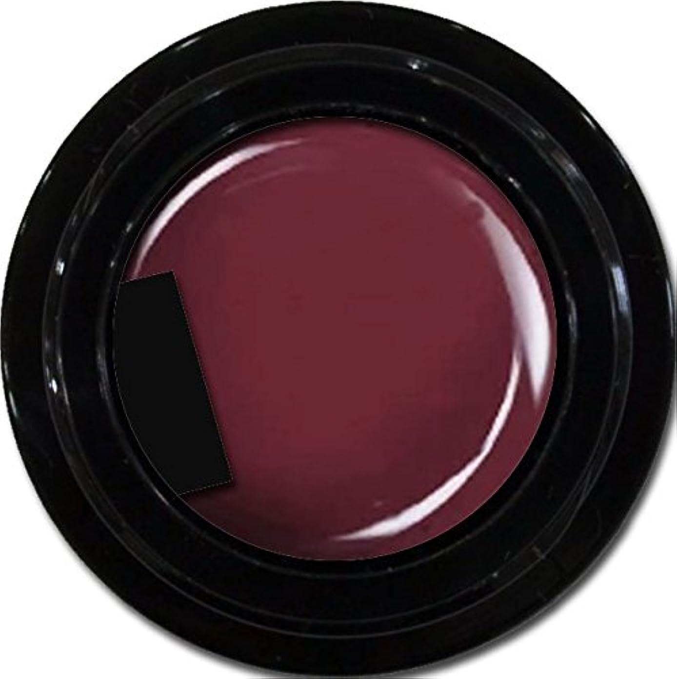 人差し指石油注入カラージェル enchant color gel M409 ChocoGanache 3g/ マットカラージェル M409 チョコガナッシュ 3グラム