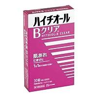 【第3類医薬品】ハイチオールBクリア 30錠 ×4