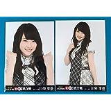 AKB48 第4回 紅白対抗歌合戦 生写真 川栄李奈