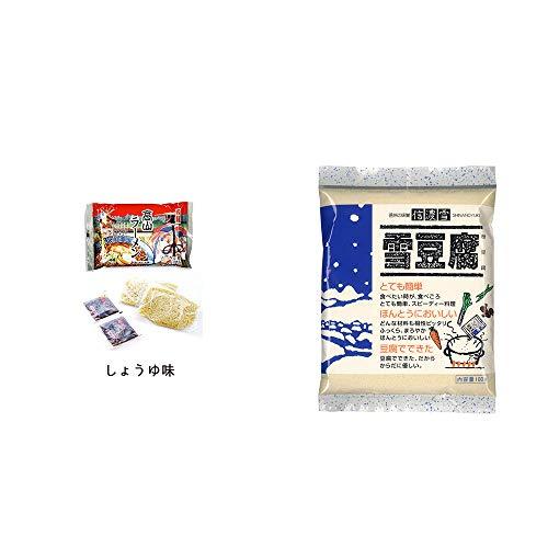 [2点セット] 飛騨高山ラーメン[生麺・スープ付 (しょうゆ味)]・信濃雪 雪豆腐(粉豆腐)(100g)