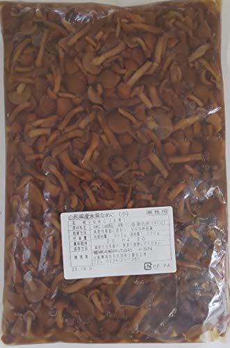 国産 山形県産 なめこ 水煮 ( 小 ) 1.3kg ( 固形1000g )×12P 業務用