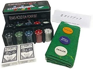 カルペ・ディエム ポーカー セット トランプ 2セット チップ 200枚 マット テキサスホールデム 日本語説明書 カジノゲーム