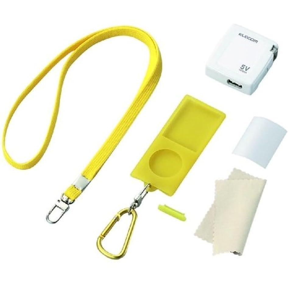ベリー振動する取り組むELECOM iPod 4th nano/充電器付きフルセット/クリアイエロー AVD-ACSSTA4NCYL
