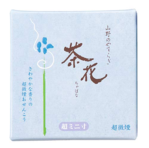 Shorindo Japanese Incense Sticks Chabana Ultra Low Smoke Type Mini Short Sticks - 2.4 inches 220 sticks - Made in Japan
