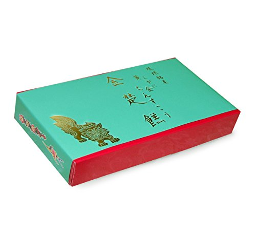 くがにちんすこう 中箱 24個入×5箱 くがに菓子本店 贈答用におすすめ 琉球菓子