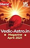 Vedic-Astro.in Magazine: Astrology Learning Make Easy and We are sharing Astrological Knowldge (English Edition)