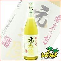 白玉醸造 【元老院】 (げんろういん) 25度1800ml