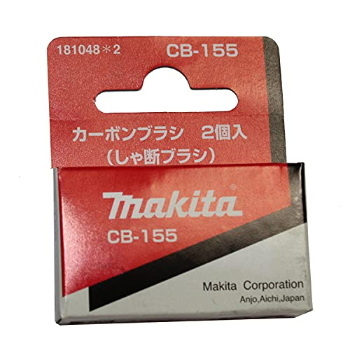 Makita 181048-2 - Pennelli Cb-155 (342.026)