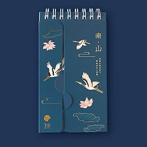 WDXG 86 Sheets Portable Word Book Vocabulary Memory Study Notebook Foreign Languages Notepad School Stationery(B)