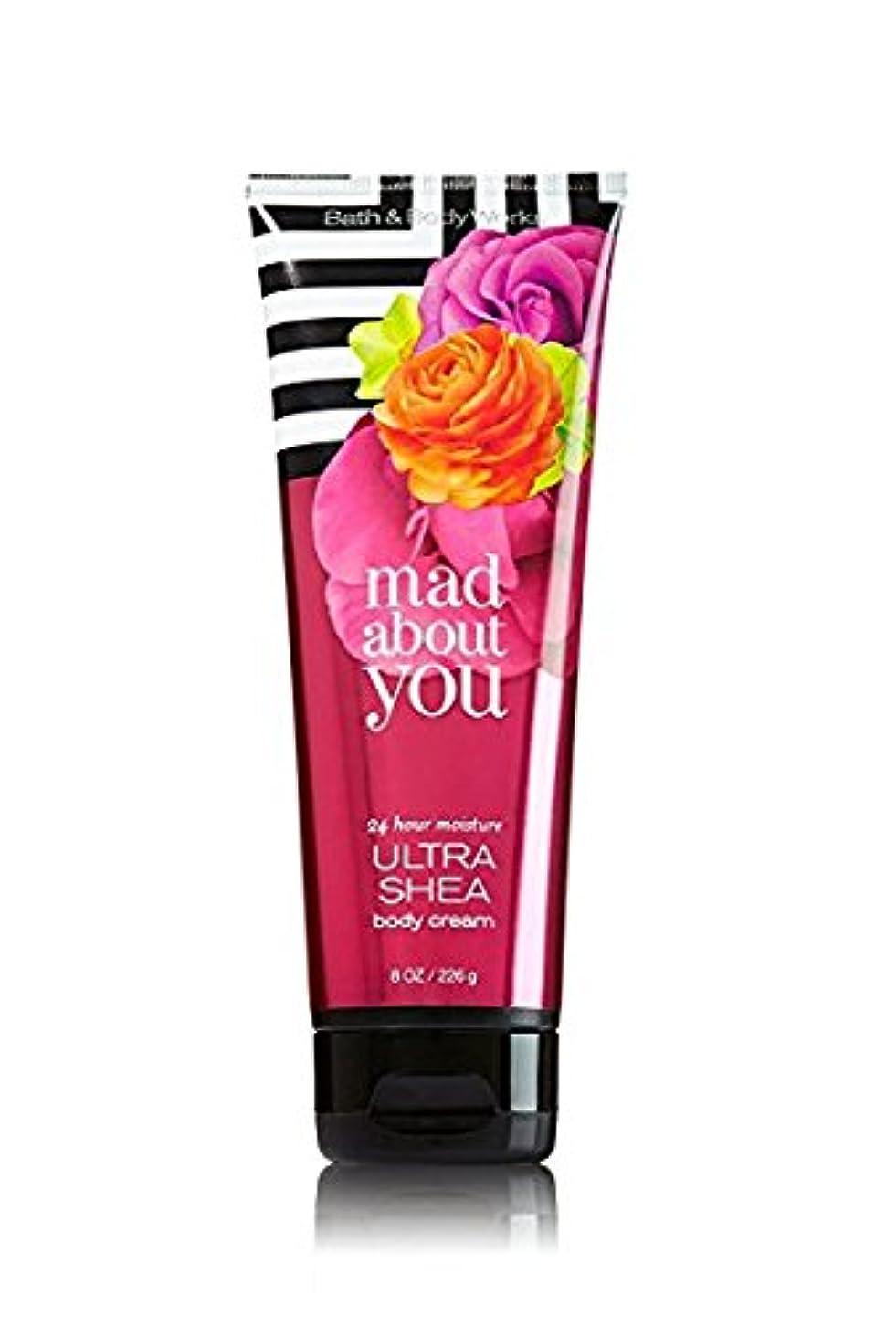 宣言するカーペット放つ【Bath&Body Works/バス&ボディワークス】 ボディクリーム マッドアバウトユー Body Cream Mad About You 8 oz / 226 g [並行輸入品]