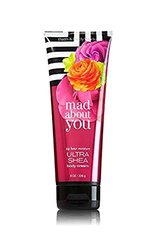 【Bath&Body Works/バス&ボディワークス】 ボディクリーム マッドアバウトユー Body Cream Mad About You 8 oz / 226 g [並行輸入品]